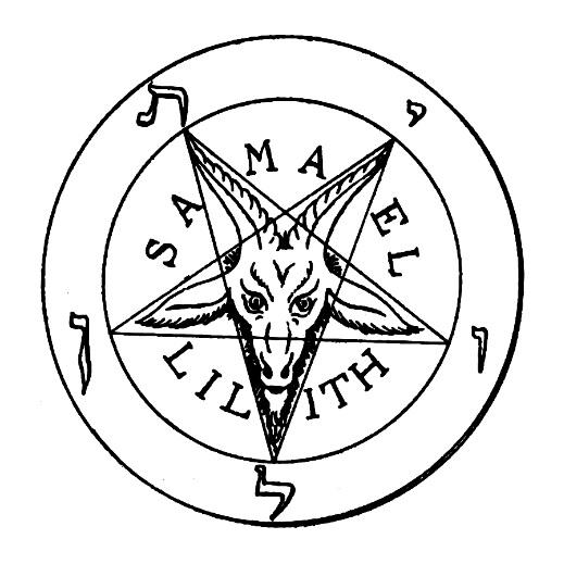 stanislas-de-guaita-pentagrama