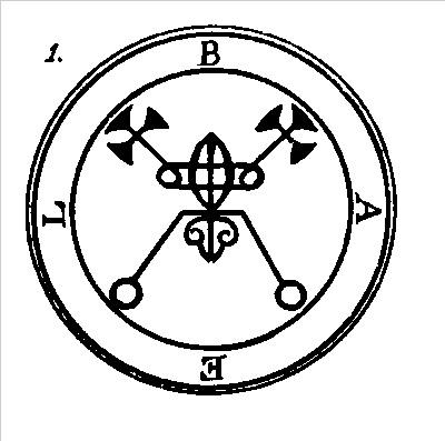Jerarquías demoníacas 1-bael