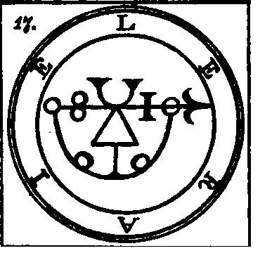 Jerarquías demoníacas 17-leraje