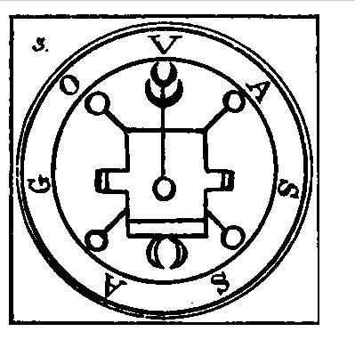 Jerarquías demoníacas 3-vassago