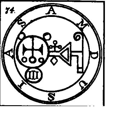 Jerarquías demoníacas 74-amdusias