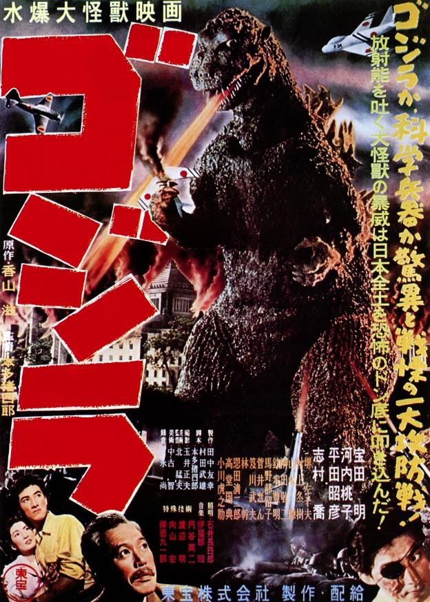 Godzilla (Películas Japonesas) (1/6)