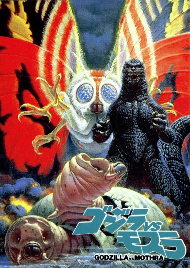 Godzilla vs Mothra (1992)