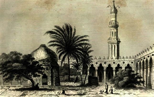 Mezquita Atarina