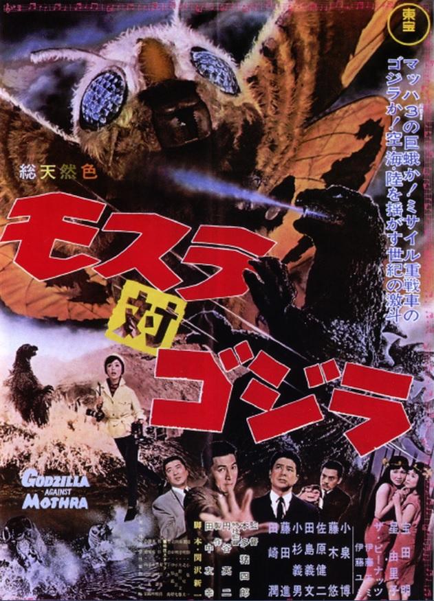 Mothra vs Godzilla (1964)