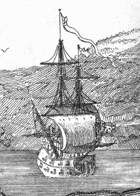 La Venganza de la Reina Ana (1736)