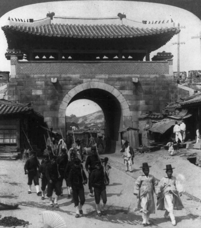 Puerta Oeste de Seúl