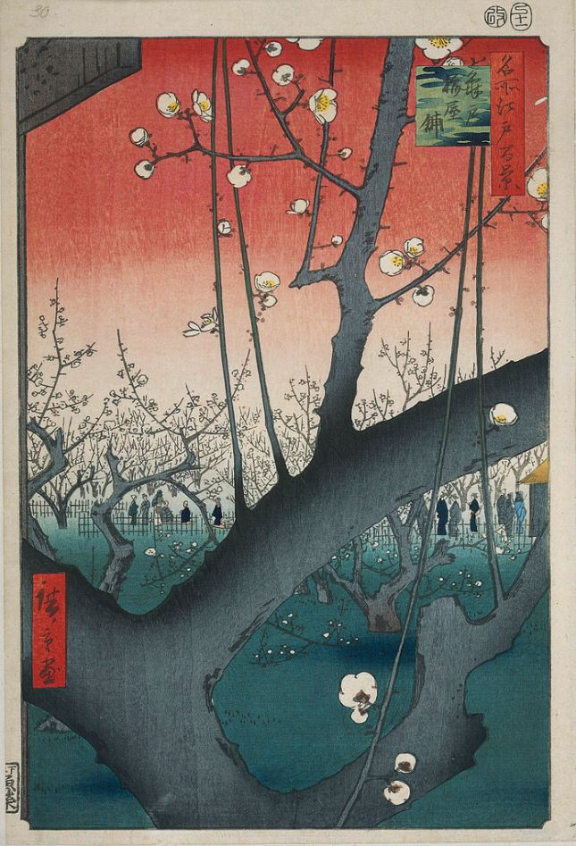 Utagawa Hiroshige - Jardín de ciruelos en Kameido
