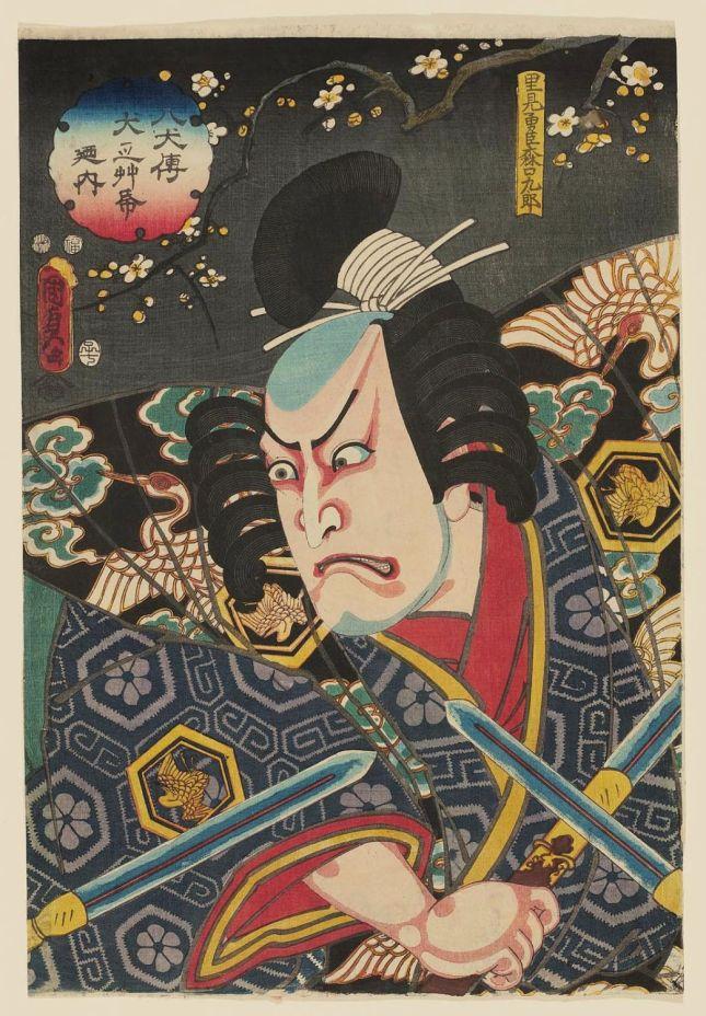Utagawa Kunisada II - Nakamura Tamasuke I como Moriguchi Kurô (1852)