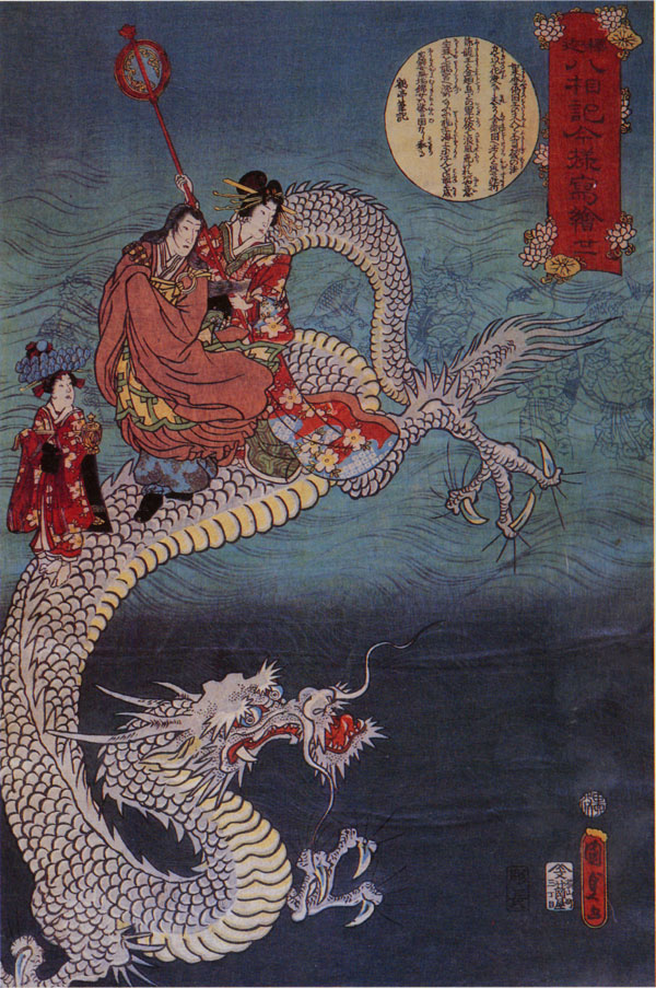 Utagawa Kunisada - Tai Shin sobre un dragón blanco