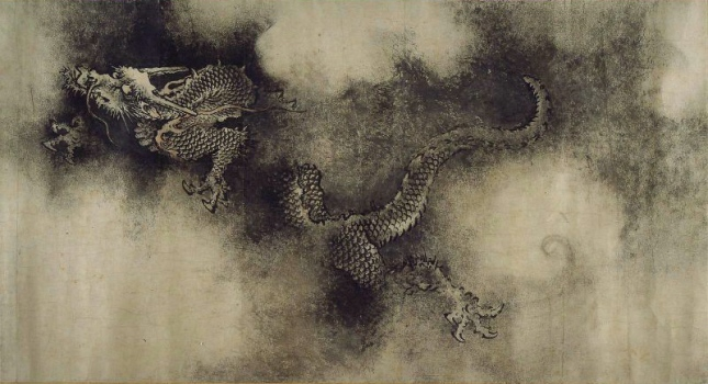 chen-rong-nueve-dragones