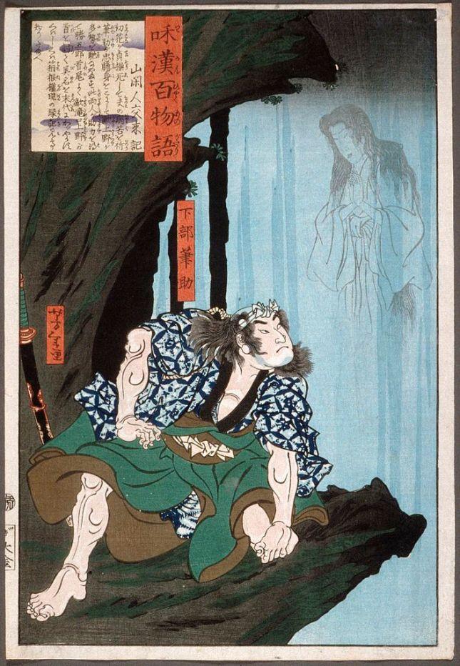 tsukioka-yoshitoshi-shimobe-fudesuke-y-el-fantasma-de-la-mujer-en-la-cascada