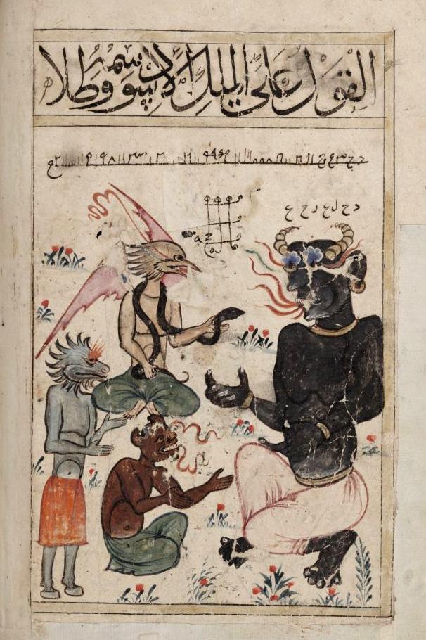 al-malik-al-aswad